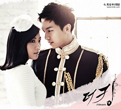 The King 2Hearts(国语)
